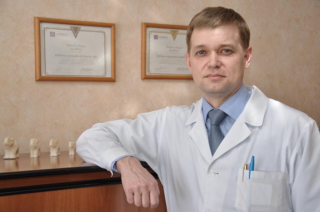 Костин Вячеслав Геннадьевич
